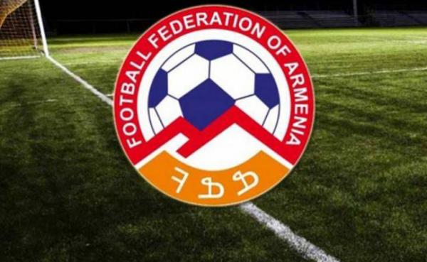 Armyanskij Futbol Prinyal Besprecedentnye V Svoej Istorii Resheniya Obshestvo Novosti Novosti Bolshogo Kavkaza Eadaily