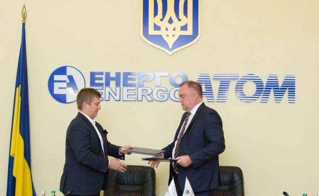 Планы Европы поводороду возбудили Украину