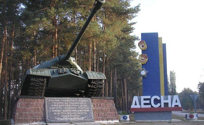 Взрыв в учебном танковом центре ВСУ — один военный погиб, еще двое ранены