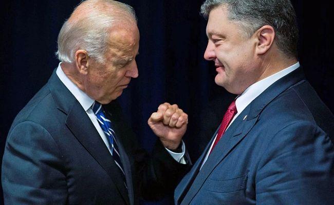 Пленки Байдена: Украина под внешним управлением — Новости политики ...