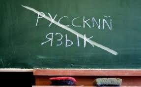 На Украине разгорелся скандал из-за «уроков ненависти» к русскоговорящим