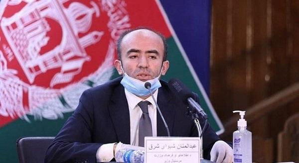 Афганские журналисты требуют снять запрет наосвещение переговоров вДохе