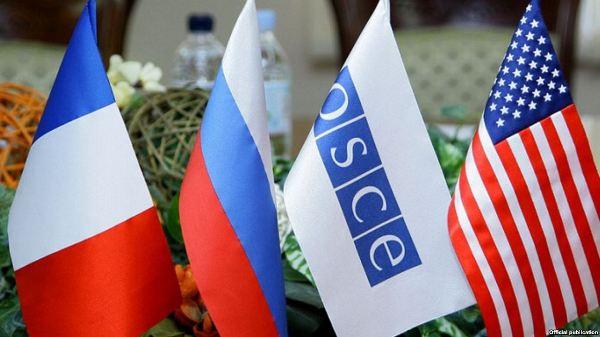 МГ ОБСЕ надеется на интенсивный диалог между Азербайджаном и Арменией —  Новости политики, Новости России — EADaily