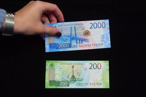 Банк России призвал воздержаться от скупки новых банкнот