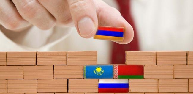 Эксперт: восприятие ЕАЭС в Армении нуждается в серьезном пересмотре