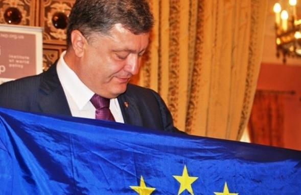 Картинки по запросу помощь Украине от Евросоюза - фото