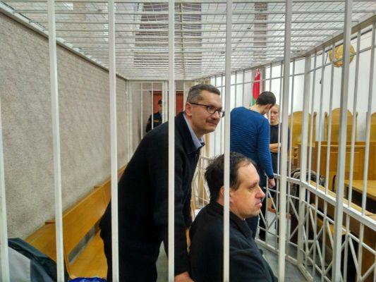 Пророссийских публицистов судят в Минске: 12.01.2018 день 17
