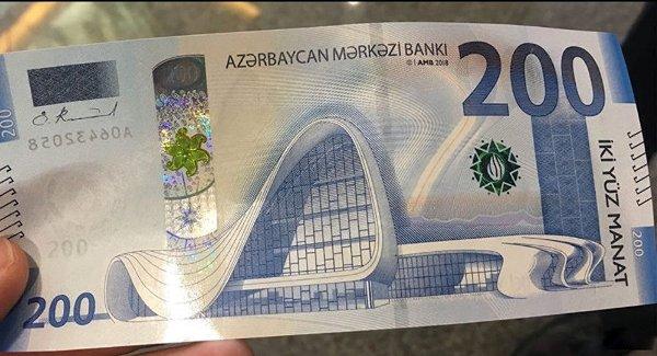 Азербайджан ждут инфляция и девальвация маната — мнения экспертов