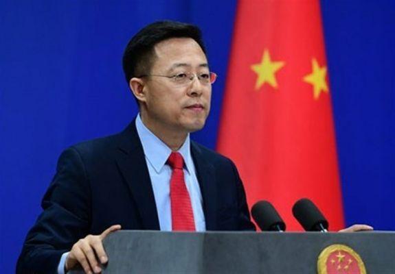 841e8670f064ad1fd2fc4eff7803d Пекин выразил протест США поповоду законопроекта опротиводействии Китаю