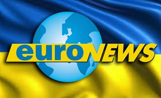 Евроньюс новости в украине
