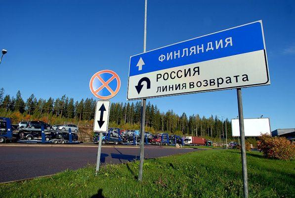 Финляндия продлила ограничение на въезд для россиян до конца августа