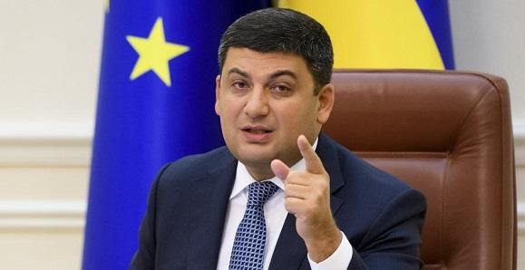 11 марта украина получит кредит