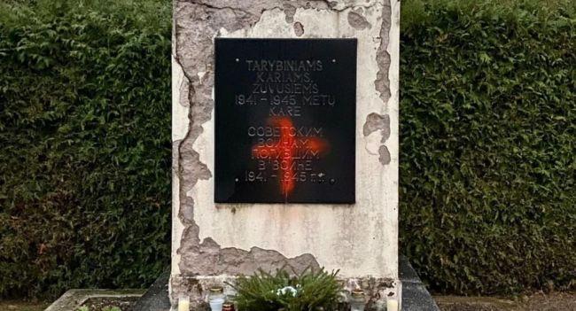 6f419ba2b35e4d563838d4ac68bc7 Литовские вандалы осквернили советское братское кладбище