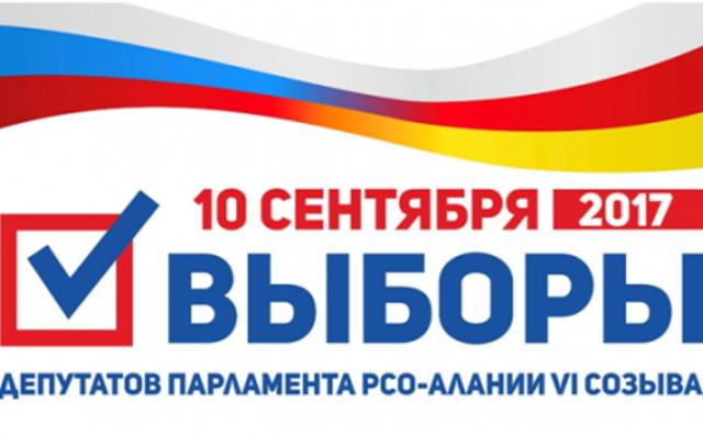 Выборы в Северной Осетии: конфликты из-за федеральной повестки