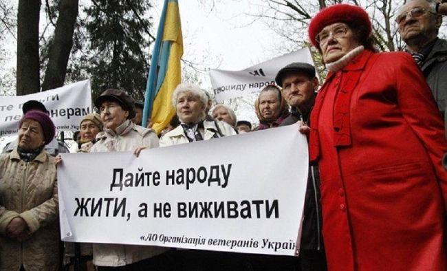 23f76149ceea2db14bf07d45d852b Повышение минимальной зарплаты наУкраине переносится— Минфин
