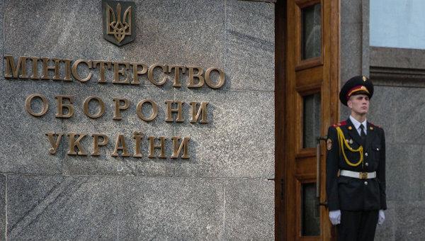 Минобороны Украины закупило на $ 500 тыс. неисправные вертолеты, которые шесть лет назад само же ведомство списало и реализовало коммерческой структуре. По этому поводу возбуждено и расследуется уголовное дело, сообщает Генпрокуратура страны.