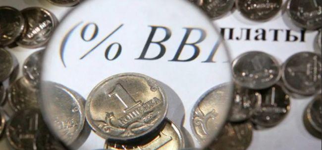 Падение ВВП России в апреле достигло 12%
