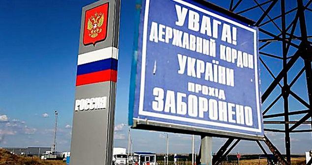На Украине снят запрет на въезд в страну мужчин из России
