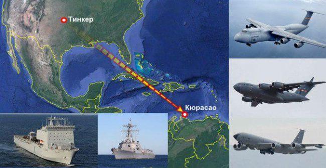 США стягивают силы к Венесуэле. Россия может вернуть своих военных Мадуро