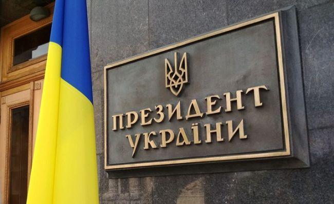 Президент Украины назначил нового замглавы своей администрации