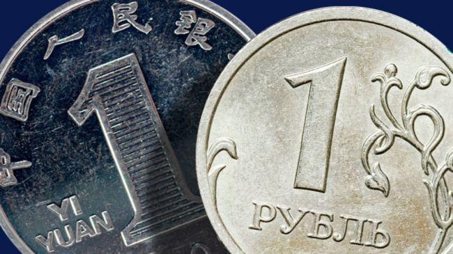 Центробанки России иКитая обсудили расчеты внацвалютах