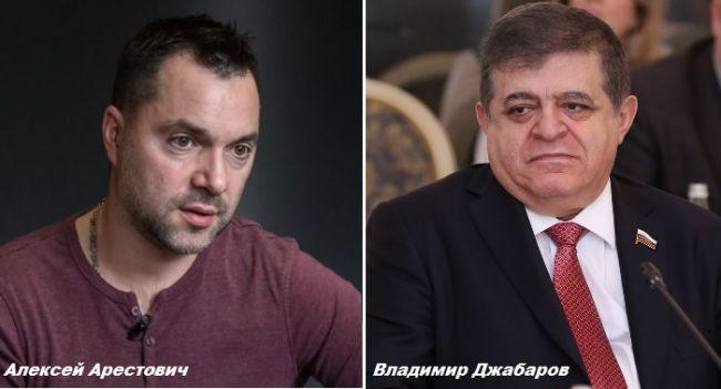 На Украине и в России по разному смотрят на