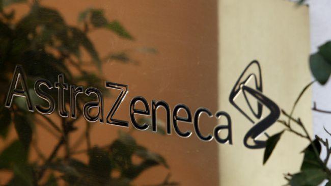 Испытания вакцины компании AstraZaneca приостановлены