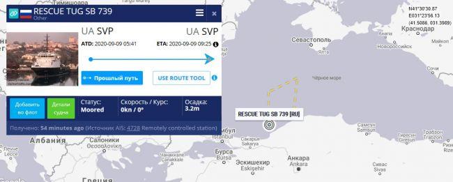 Черноморский флот отогнал французский корабль-разведчик кТурции?
